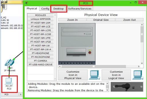 Desktop_HQ