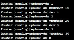 ephone-dn_HQ